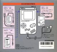 Nintendo Game Boy [JP] Box Art