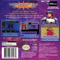 Phantasy Star Collection Box Art