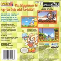 Sonic Advance 2 Box Art