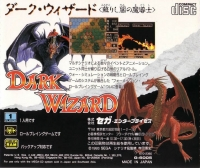 Dark Wizard Box Art