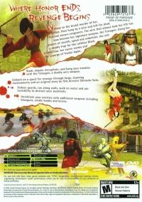 Red Ninja: End of Honor Box Art