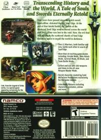 SoulCalibur II - Player's Choice Box Art