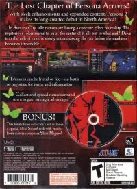 Shin Megami Tensei: Persona 2: Innocent Sin - Launch Edition Box Art