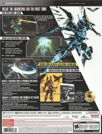 Zone of the Enders HD Collection - Limited Edition Box Art