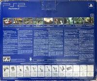 Sony PlayStation 2 SCPH-39001 Box Art