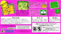 Bomberman B-Daman Box Art