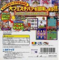 Bikkuriman 2000 Viva! Pocket Festival Box Art