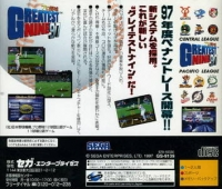 Pro Yakyuu Greatest Nine '97 Box Art