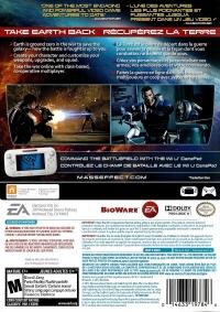 Mass Effect 3 - Special Edition Box Art