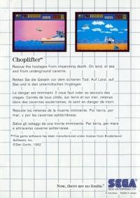 Choplifter (No Limits) Box Art