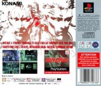 Metal Gear Solid - Platinum Box Art