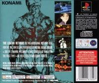 Metal Gear Solid: Special Missions Box Art