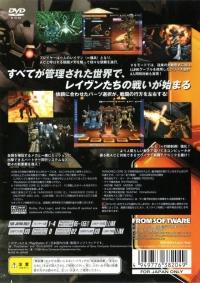 Armored Core 3 Box Art