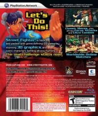 Street Fighter IV Box Art