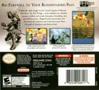Final Fantasy IV Box Art