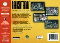 Daikatana Box Art