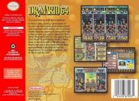 Dr. Mario 64 Box Art