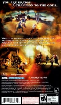 God of War: Chains of Olympus Box Art