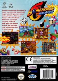 Bomberman Generation Box Art