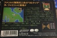 Ultima: Kyoufu no Exodus Box Art