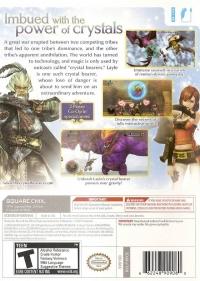 Final Fantasy Crystal Chronicles: The Crystal Bearers Box Art