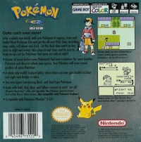 Pokémon: Silver Version Box Art