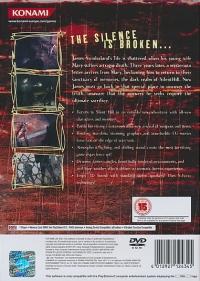 Silent Hill 2 Box Art