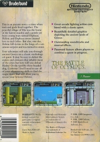 Battle of Olympus, The Box Art