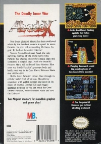 Abadox: The Deadly Inner War Box Art