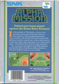 Alpha Mission (3 screw cartridge) Box Art