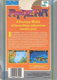 Athena (5 screw cartridge) Box Art