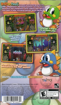Bust-A-Move Deluxe Box Art