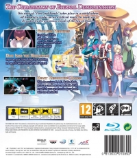 Ar Tonelico Qoga: Knell of Ar Ciel Box Art