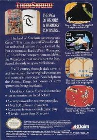 Ironsword: Wizards & Warriors II Box Art