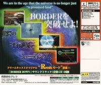 Border Down - Genteiban Box Art