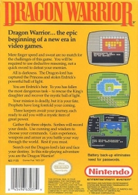 Dragon Warrior (yellow label) Box Art