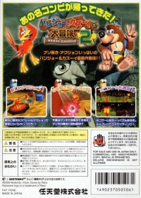 Banjo to Kazooie no Daibouken 2 Box Art