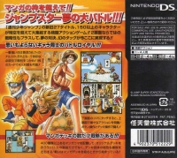 Jump Super Stars Box Art