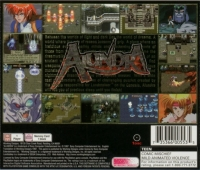 Alundra (Flame Dragon Disc Artwork) Box Art