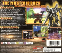 Armored Core: Master of Arena Box Art