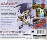 Brave Fencer Musashi Box Art