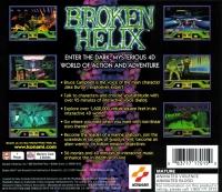 Broken Helix Box Art