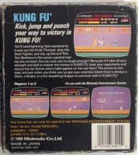 Kung Fu Box Art