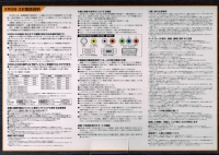 Micomsoft XRGB-3 Up Scan Converter Unit Box Art