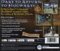 Harry Potter and the Chamber of Secrets Box Art
