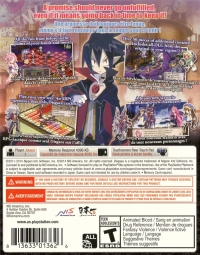 Disgaea 4: A Promise Revisited Box Art