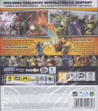 Anarchy Reigns - Limited Edition Box Art