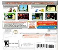Ultimate NES Remix Box Art