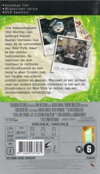 Ghostbusters [NL] Box Art