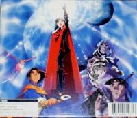 Lunar 2: Eternal Blue Complete (main cast disc) Box Art